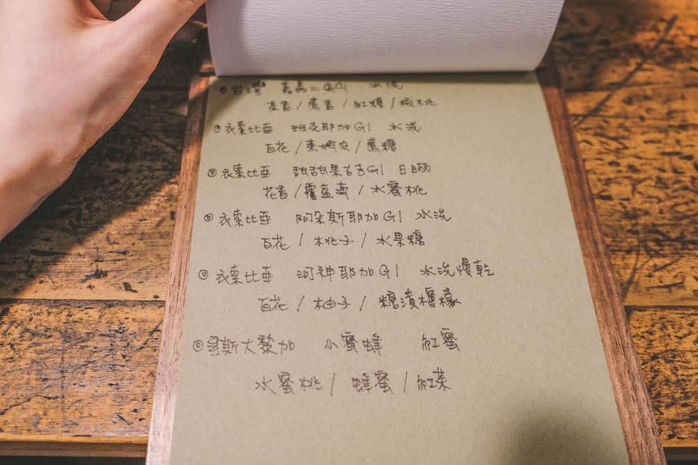 新開幕!中山區咖啡廳「HERE &U」菜單
