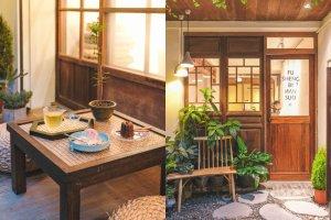台北小京都・浮生避難所:巷弄中的生活美學,鏡花水月信玄餅&茶咖啡與藝廊選物空間