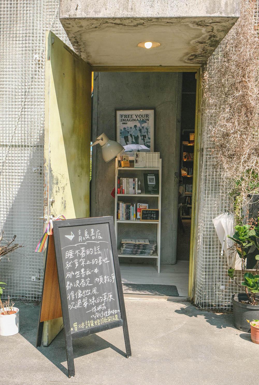 青鳥 Bleu&Book