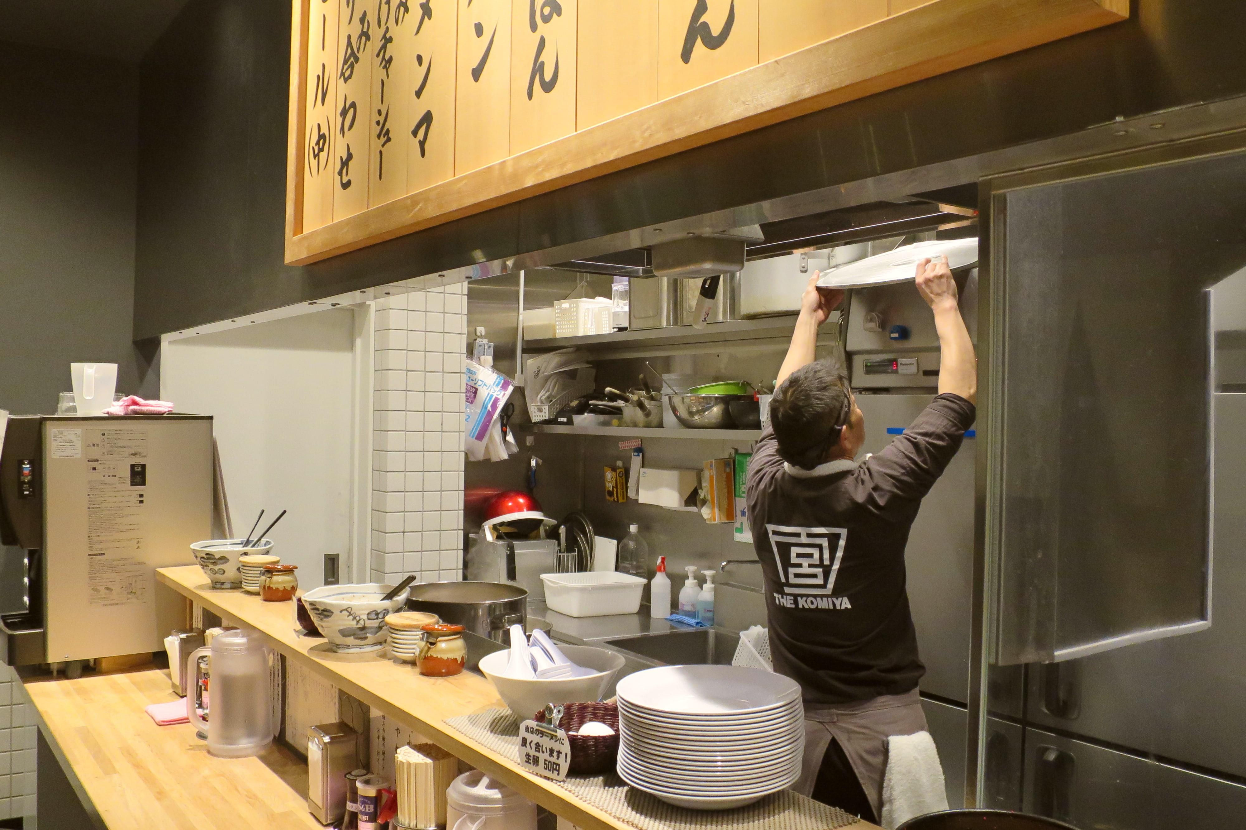 東急線美食推薦:都立大學車站「小宮」拉麵