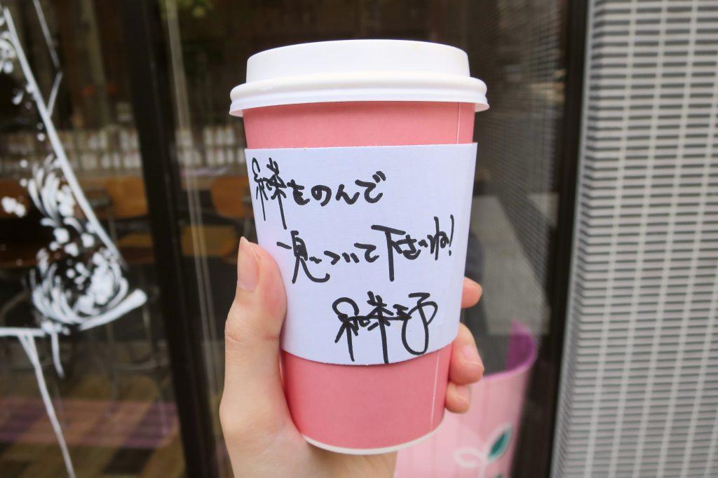 少女心爆發!東京北參道愛店:紅茶專門店Tea Stand…7