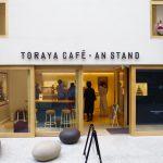 表參道下午茶推薦!虎屋TORAYA CAFÉ・AN STAND北青山店